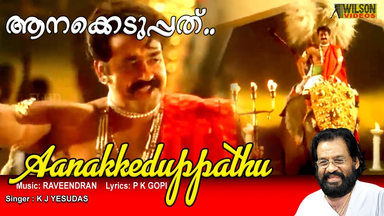 Aanakkeduppathu Ponnunde Full Video Song  | HD |  Dhanam Movie Song | REMASTERD |