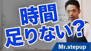 無料メルマガ(10秒で登録できます)→http://bit.ly/mailmlp 【科目別勉...