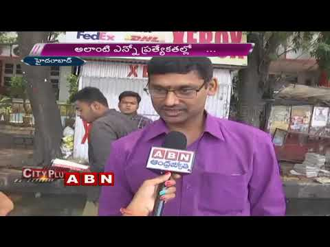 Special Focus on Book Stalls in Koti | Hyderabad