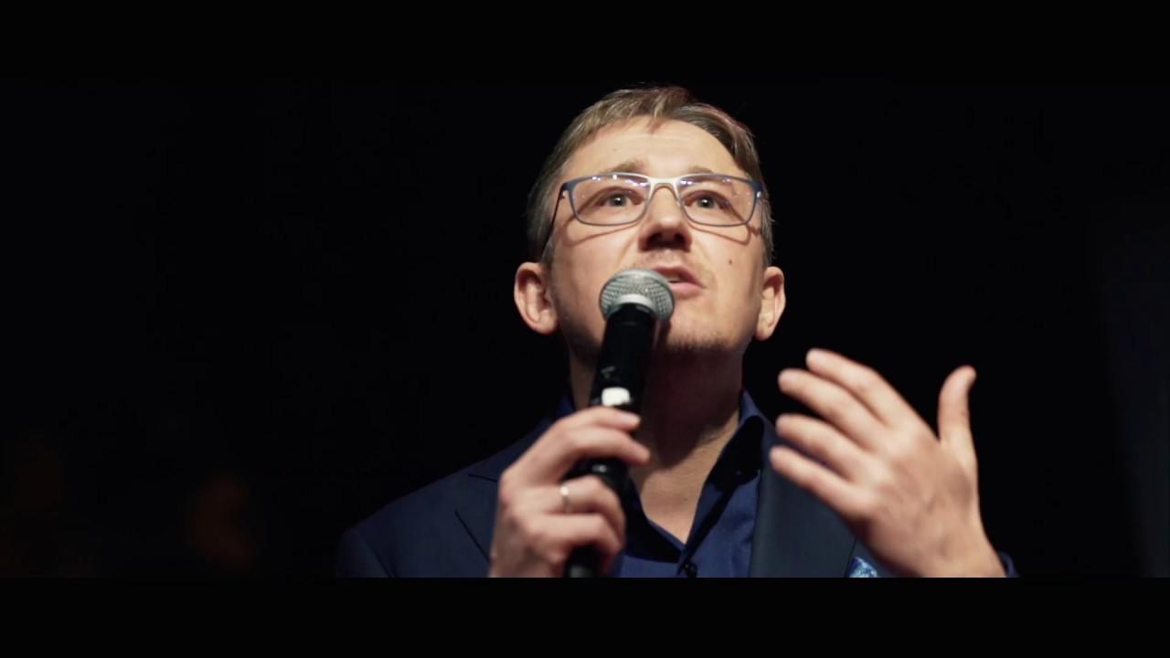 Национальный Рекламный Форум. Урал 2018