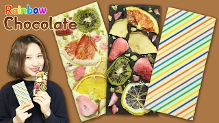 발렌타인데이 바크 초콜릿 만들기♥ 레인보우 초콜릿&건조 과일칩 초콜릿 (초콜릿 템퍼링하기) Rainbow Chocolate&Dried Fruits Chocolate :: 순백설탕