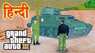 GTA 3 - Two-Faced Tanner & Silence The Sneak & Arms Shortage