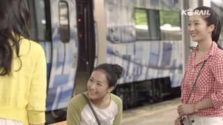 [lets korail] 人生をより美しくする列車の旅 -コレイル観光列車