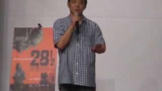 映画『28 1/2妄想の巨人』 7月31日(土)より妄想レイトショウ! 出演:奥...