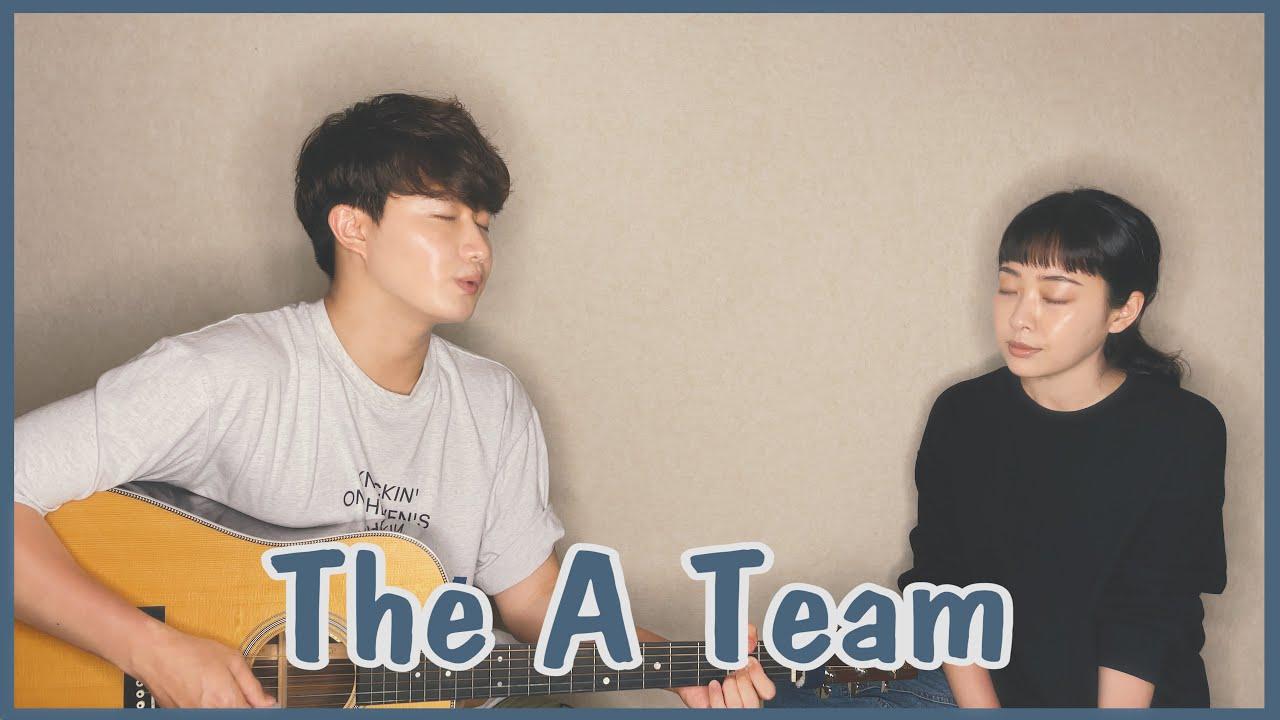 Siblings Singing 'Ed Sheeran - The A Team' ㅣ 친남매가 부르는 '에드시런 - The A Team' 🎵