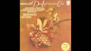 Silent Tone Record/マーラー:大地の歌/ジャネット・ベイカー、ジェームス・キング、ベルナルト・ハイティンク指揮コンセルトヘボウ管弦楽団/サイレント・トーン・レコード
