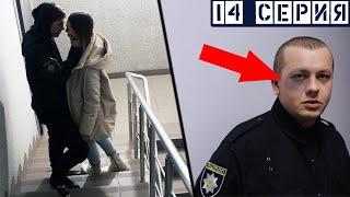 СЛУЧАЙ НА НОВОГОДНЕМ КОРПОРАТИВЕ | #ПолицияLIVE 🔴 14 серия