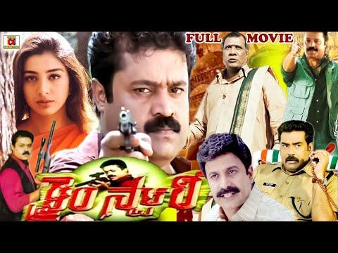 Crime Story Telugu Full HD Movie   Suresh Gopi, Tabu   Latest Telugu Movies