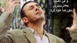 كاظم الساهر حافية القدمين (Kuridsh subtitle)
