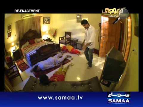 Khoji September 14, 2012 SAMAA TV 4/4