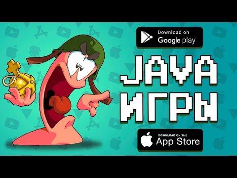 ТОП 10 JAVA игр без подключения к интернету на Android и IOS (+ссылки на скачивание)
