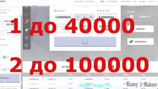 как заработать биткоин за месяц