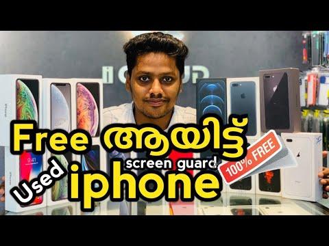 Second hand iphone | iphone 6s |iphone 7 plus | iphone 11 | iphone X | iphone xs | iphone XR