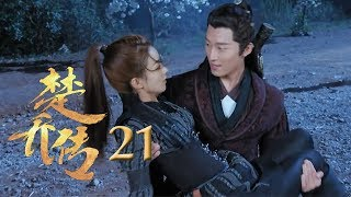 Video Princess Agents 21 Eng sub [not cut version] Zhao Liying Li Dou Xiao Qin Lin update starring download MP3, 3GP, MP4, WEBM, AVI, FLV Juni 2018