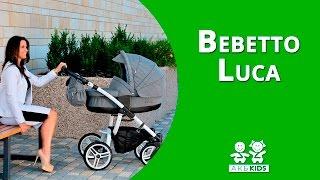 Универсальная коляска 2в1 Bebetto Luca(Детская универсальная коляска 2 в 1 Bebetto Luca элегантная модель с хорошей проходимостью. • Дарит необыкновенн..., 2016-07-05T16:10:42.000Z)