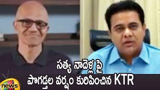 Minister KTR Praises CEO Of Microsoft Satya Nadella | Bio Asia Summit 2021 | #Hyderabad | Mango News