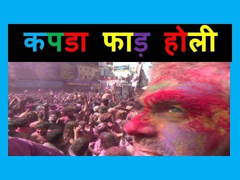 भारत की सबसे खतरनाक होली  Pushkar Holi Festival In Ajmer (2017 )India # PART 1