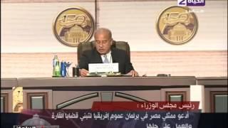 فيديو..رئيس الوزراء يدعو ممثلي مصر في البرلمان الأفريقي للاهتمام بقضايا القارة