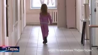 Отравление в Пермской школе