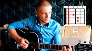 Как играть Sam Smith – I'm Not the Only One на гитаре. Видео урок на гитаре. Разбор.