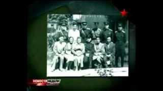 Легендарный военный переводчик Иван Кленин