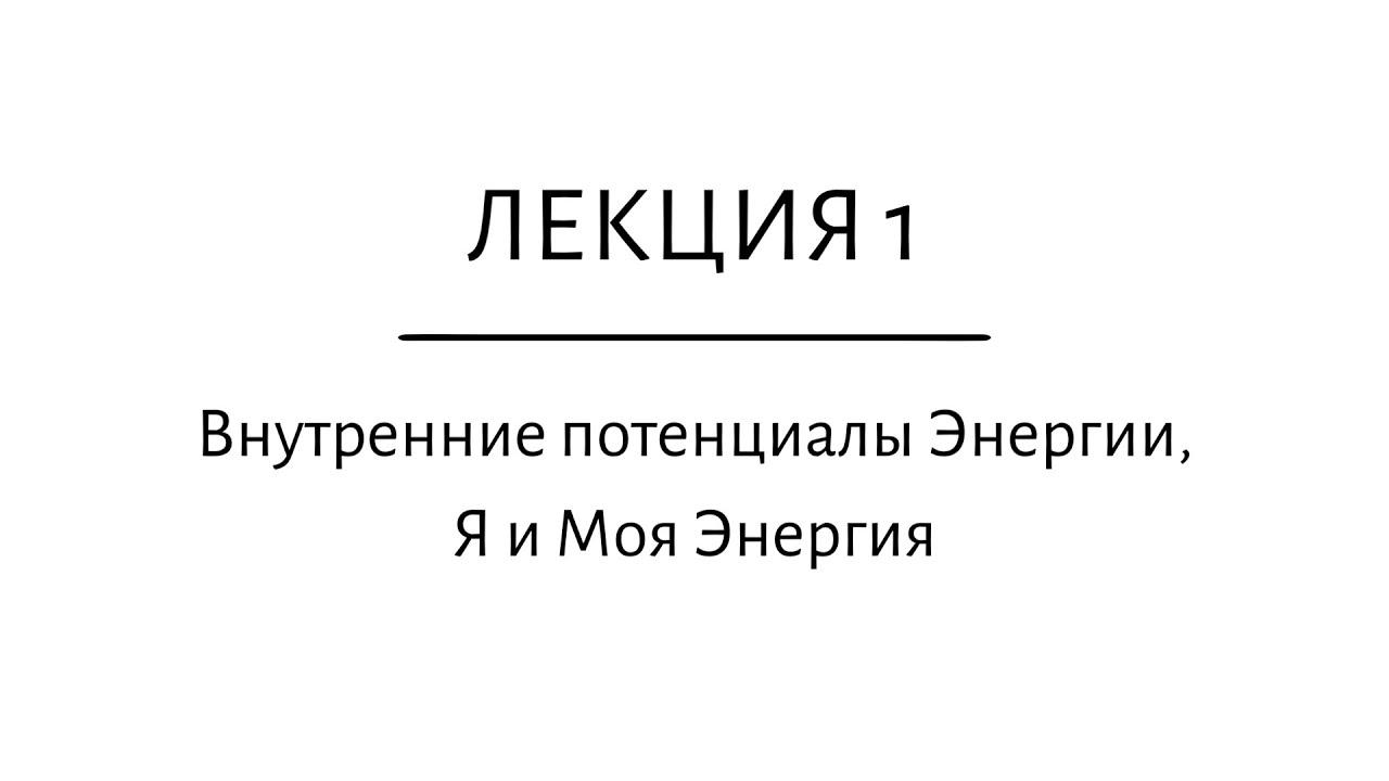 РАЗБЛОКИРОВКА ЭКСПРЕСС - ЭТАП 1