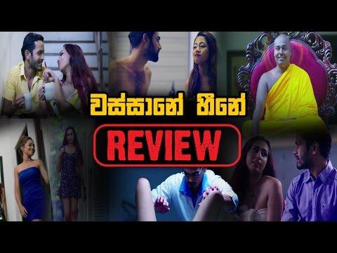 Wassane Heene Music Video Review