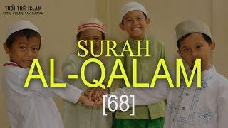 # Qur'an [Surah Al-Qalam [68]┇TTI ┇