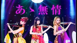 【お知らせ】 平安式舞提琴隊のSHOWROOM生配信が決定しました! 次回は2...