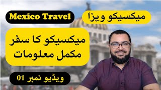 Traveling to Mexico for Pakistani (Urdu)