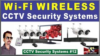 Wireless CCTV Security Systems Full Details with Price in Hindi #12
