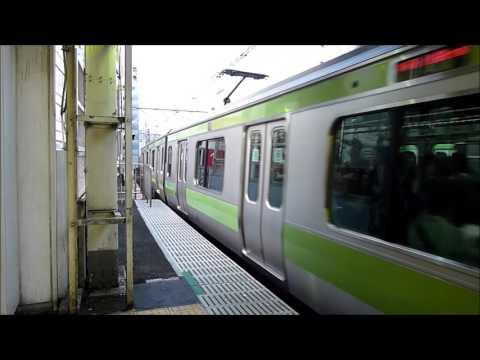 (HD) Yamanote Line train departs from Shibuya station.