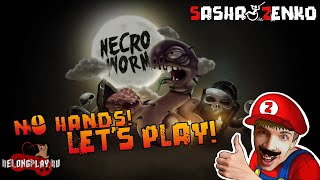 NecroWorm Gameplay (Chin & Mouse Only)