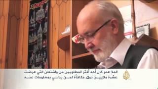 طالبان تؤكد مقتل زعيمها الملا عمر