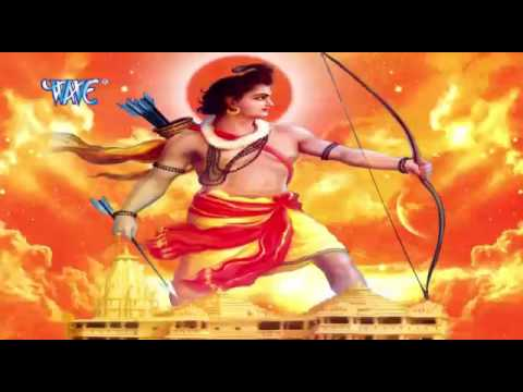 Ram Mandir ka nirman chahiye.. mp4 song.Ayodhya