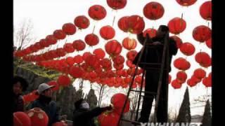 Chinese New Year Music A Joyful Chinese Festival 欢乐中国节