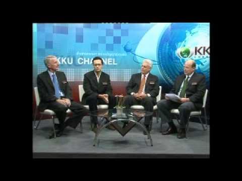 International Affairs at Khon Kaen University (KKUIC)