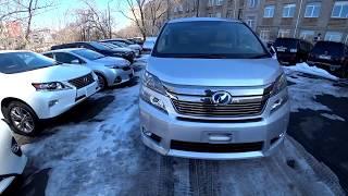 Обзор Toyota Vellfire Hybrid 2012 - Спортивный брат Alphard