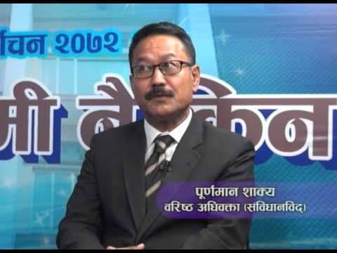 Hami Nai Kina ? Tv Show, Nepal Bar Election 2072, Broader Democratic Lawyers Pannel 3rd episode