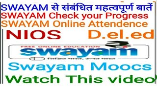 Video Swayam online Attendence Check your Progress D.el.ed Free/cheapest online एजुकेशन college degree . download MP3, 3GP, MP4, WEBM, AVI, FLV November 2017