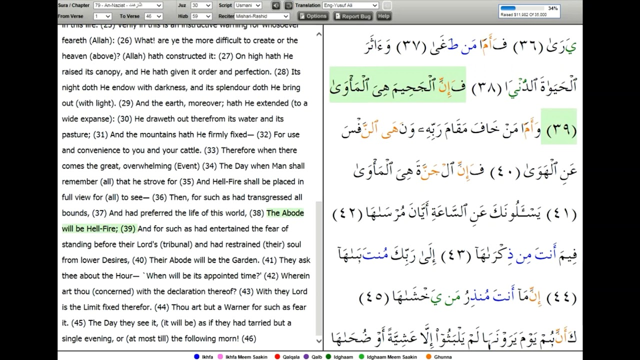 Juz 30 - Synchronized Quran Recitation with English
