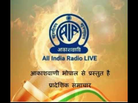 AIR NEWS BHOPAL news bulletin 15 9 18  ,7.10pm