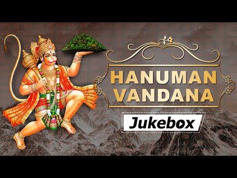 Hanuman Jayanti Bhajans - Hanuman Chalisa - Hanuman Vandana