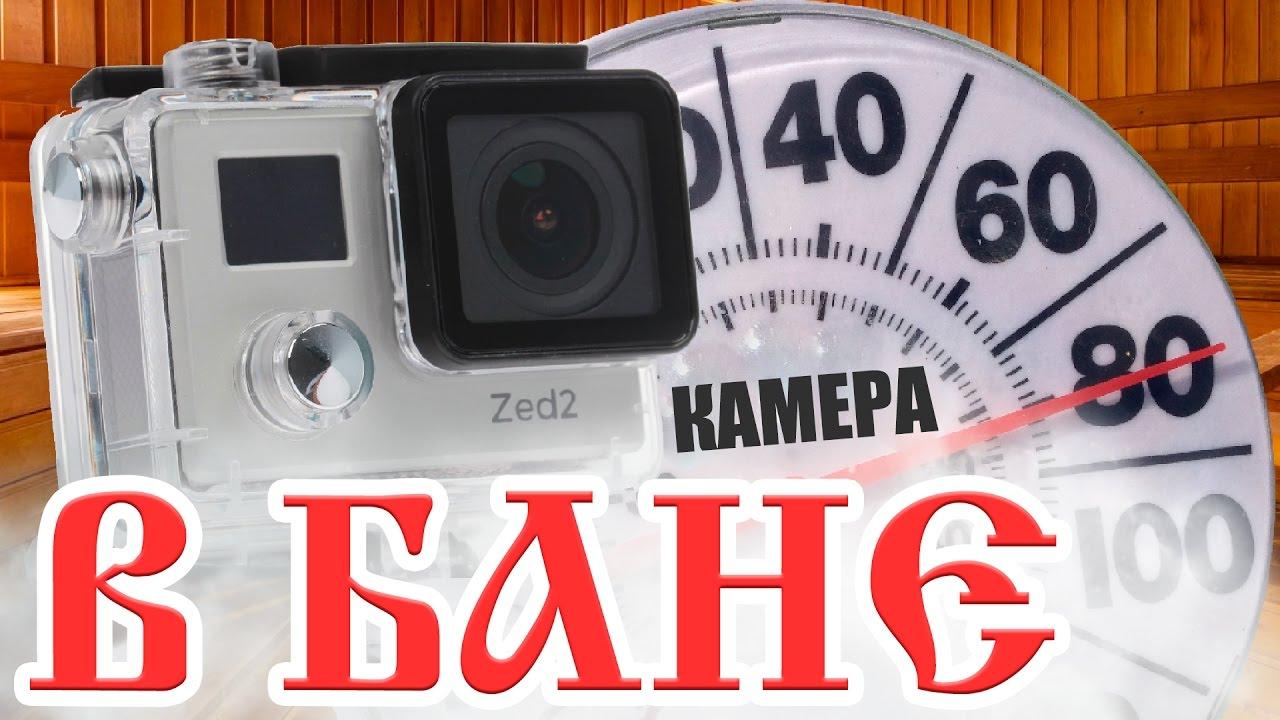 Видео с камер из бань и саун
