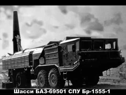 002 Ракетный комплекс