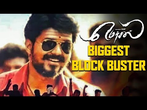 """MERSAL Biggest Blockbuster of the Year"" Praises Theater Owners 