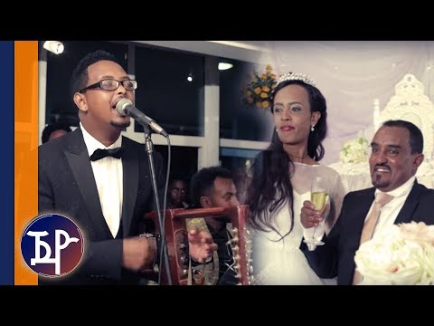 Robel Tewhbo (China) - RUHUS GAMA | ርሑስ ጋማ - New Eritrean Guayla Music 2018