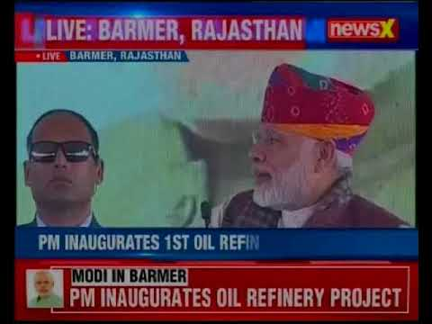 Rajasthan: PM Narendra Modi at inauguration of project commencement of oil refinery in Barmer