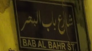 #المستخبي  رد منى عراقي بعد حكم البراءة في قضية حمام باب البحر