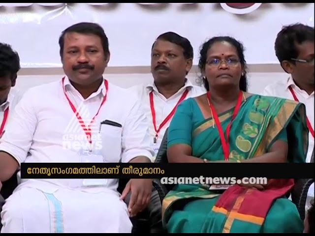 CK Janu and Party to join hands with LDF